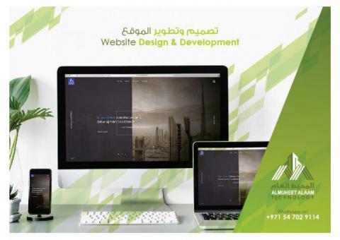Affordable  Responsive Website Design Dubai Solutions   Al Muheet Al Aam Technology