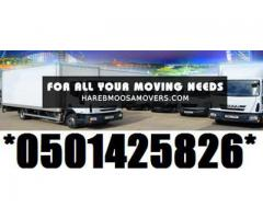 HOUSE FURNITURE MOVERS AND PACKERS 0501425826 IN AL AIN