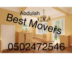 HP Home Movers and Packers In JVT 0502472546