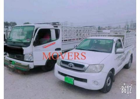 Pickup Rent Service In Bur Dubai 0553450037