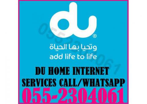 الانترنت المنزلي من دو 0552304061