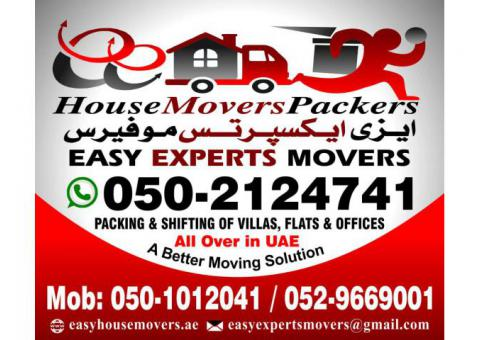 EXPERT IN HOUSE MOVING AND SHIFTINGS 0509669001 EASY MOVERS IN SHARJAH