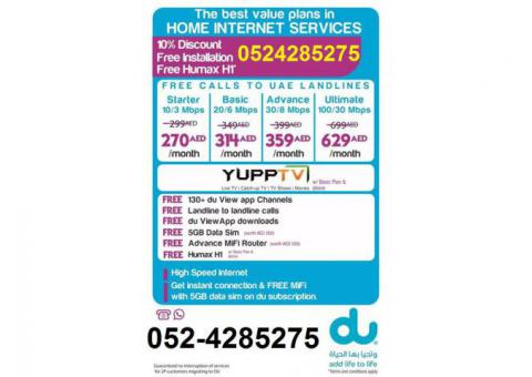 DU home internet Offers SuperFast speed Free Router