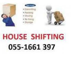 ABU DHABI HOUSE MOVING SERVICE 055 1661 397 ABU DHABI