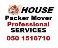 AL RUWAIS HOUSE MOVERS PACKERS AND SHIFTERS 0501516710