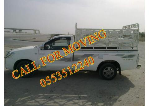 Pickup Moving Shifting Service Dubai|0553512240