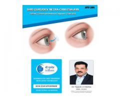 Indore Eye Care Hospital