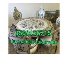 0509155715 WE BUY USED FURNITURE AND HOME APPLIANCESS