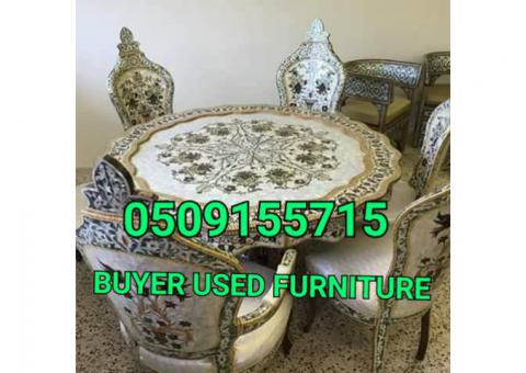 0509155715 USED FURNITURE BUYER IN DUBAI UAE