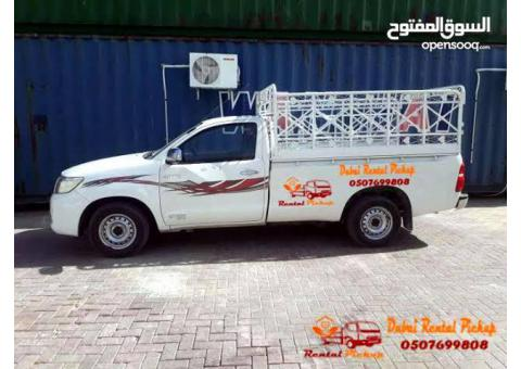 a.b home movers in deira 0553450037
