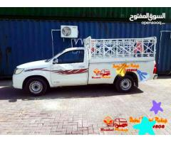 internet city pickup for rent 0553450037 Haidar