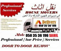 Rak House Movers and Packers in Dubai 0503536196