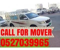 Pickup For Moving Dubai/0527039965