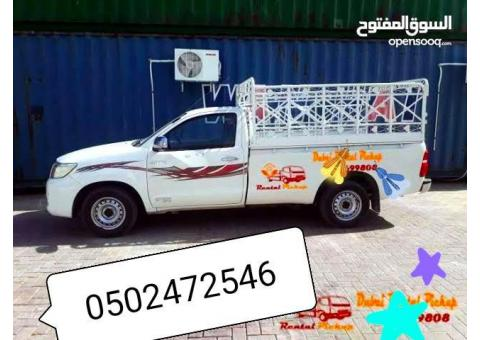 1 Ton Pickup For Rent In Abu Shagara 0553432478