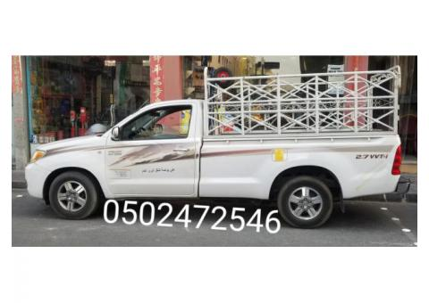umm ramool pickup for rent 0553450037