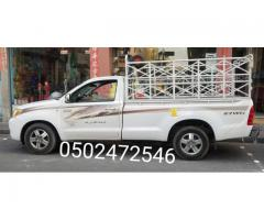 umm ramool pickup for rent 0553450037