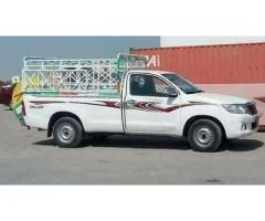 Pickup Truck For Rent In Al Hamriya 0502472546