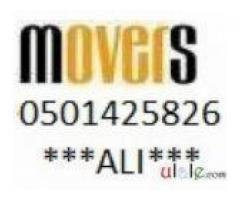 SHARJAH VILLA FLATS MOVERS AND PACKERS 0501425826 ALi