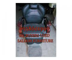 0558601999 USED SALOON FURNITURE BUYER