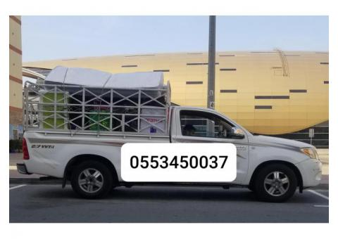 Pickup For Room Shifting In JLT 0553450037