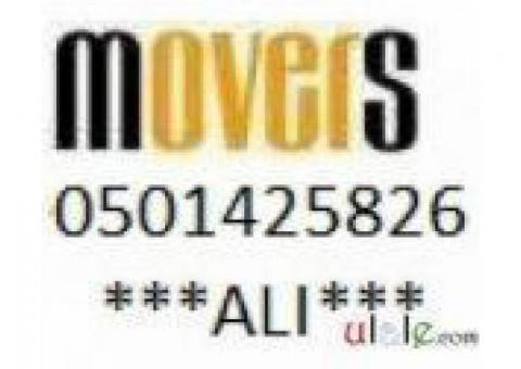 Best Movers Packers in Sharjah 0501425826 Ali