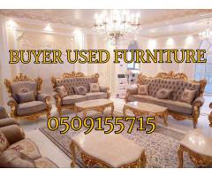 0509155715 BUYER FURNITURE USED AND HOME APPLIANCES IN UAE .