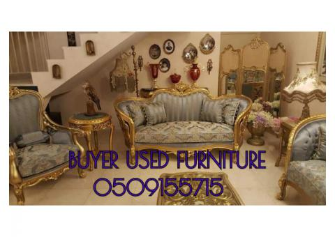 0509155715 BUYER USED FURNITURE AND HOME APPLIANCES IN UAE