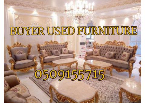 0509155715 OLD FURNITURE BUYER AND HOME FURNITURE BUYER