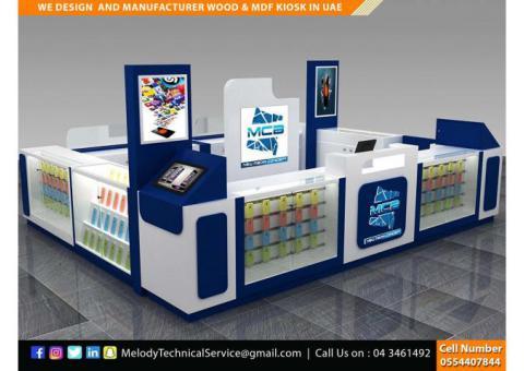 Coffee Kiosk Suppliers in Dubai | Wooden Kiosk | Dubai Mall Kiosk