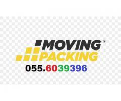 GOOD LINK MOVERS PACKERS 0556039396 ZUBAIR