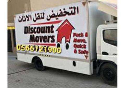 Movers and packers in silicon oasis Dubai  0566121900