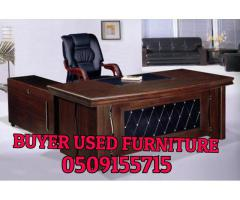 0509155715 BUYER OLD OFFICE FURNITURE AND SALOON FURNITURE