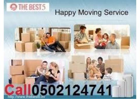 AL RUWAIS EASY HOUSE SHIFTING AND PACKING STORAGE 0509669001 ABU DHABI