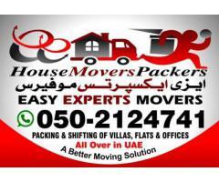 Al Ghuwaifat Movers And Packers 0502124741 Abu Dhabi Al Ghuwaifat
