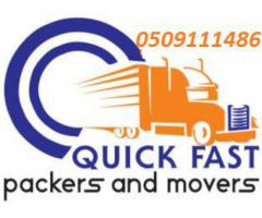 ANFAL CARGO MOVERS PACKERS 0509111486