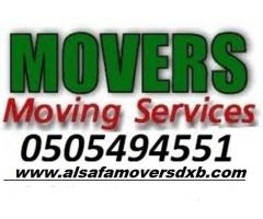GOOD LINK  MOVERS PACKERS 0505494551