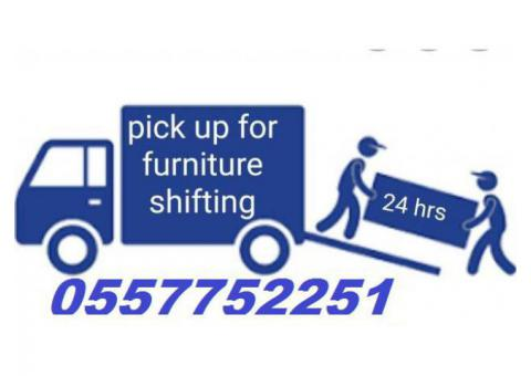 SUN STAR MOVERS PACKERS 0557752251
