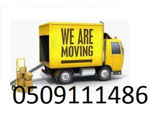 PICKUP TRUCK FURNITURE DELIVERY 0505494551