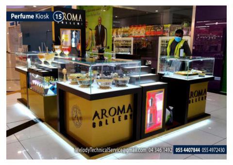 Abu Dhabi Mall Kiosk Suppliers   Wooden Kiosk   Perfume Kiosk Design in UAE