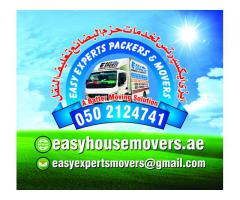 DUBAI LAND MOVERS AND PACKERS 0502124741 MOVING STORAGE COMPANY