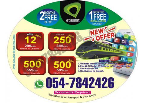 Etisalat basic internet package 0547842426