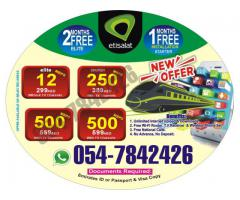 Etisalat basic internet package 0547842426