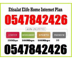 Etisalat Basic TV Package 0547842426