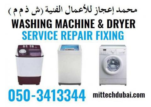 Washing Machine Dryer Repairing Fixing in Dubai