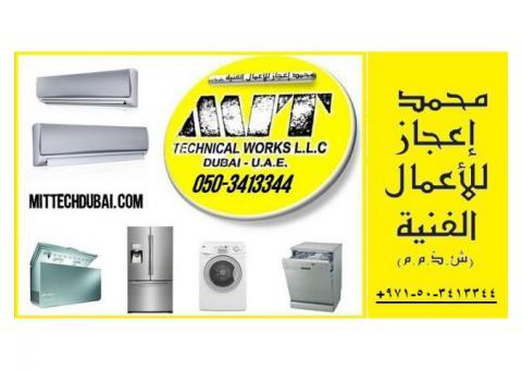 Service Center in Dubai Ac Fridge Washing Machine Dishwasher