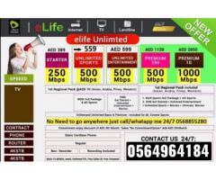 Etisalat home internet connection