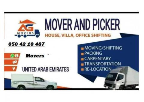 pickup truck for rent in south al barsha 0504210487