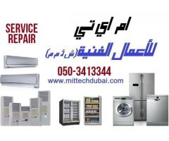 Fridge Washing Machine Dishwasher Ac Service Repair in Dubai