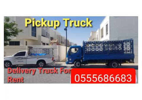 pickup truck for rent in al qusais 0555686683