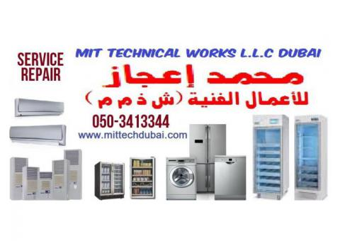 Ac Repair Fridge Repair Washing Machine Repair in Dubai
